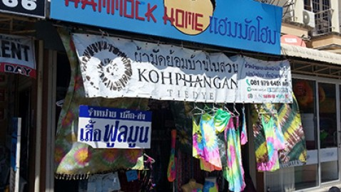 More Shops in Thongsala