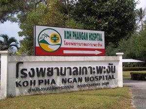 Koh Phangan Hospital