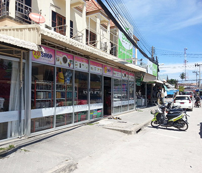 20 THB Shop